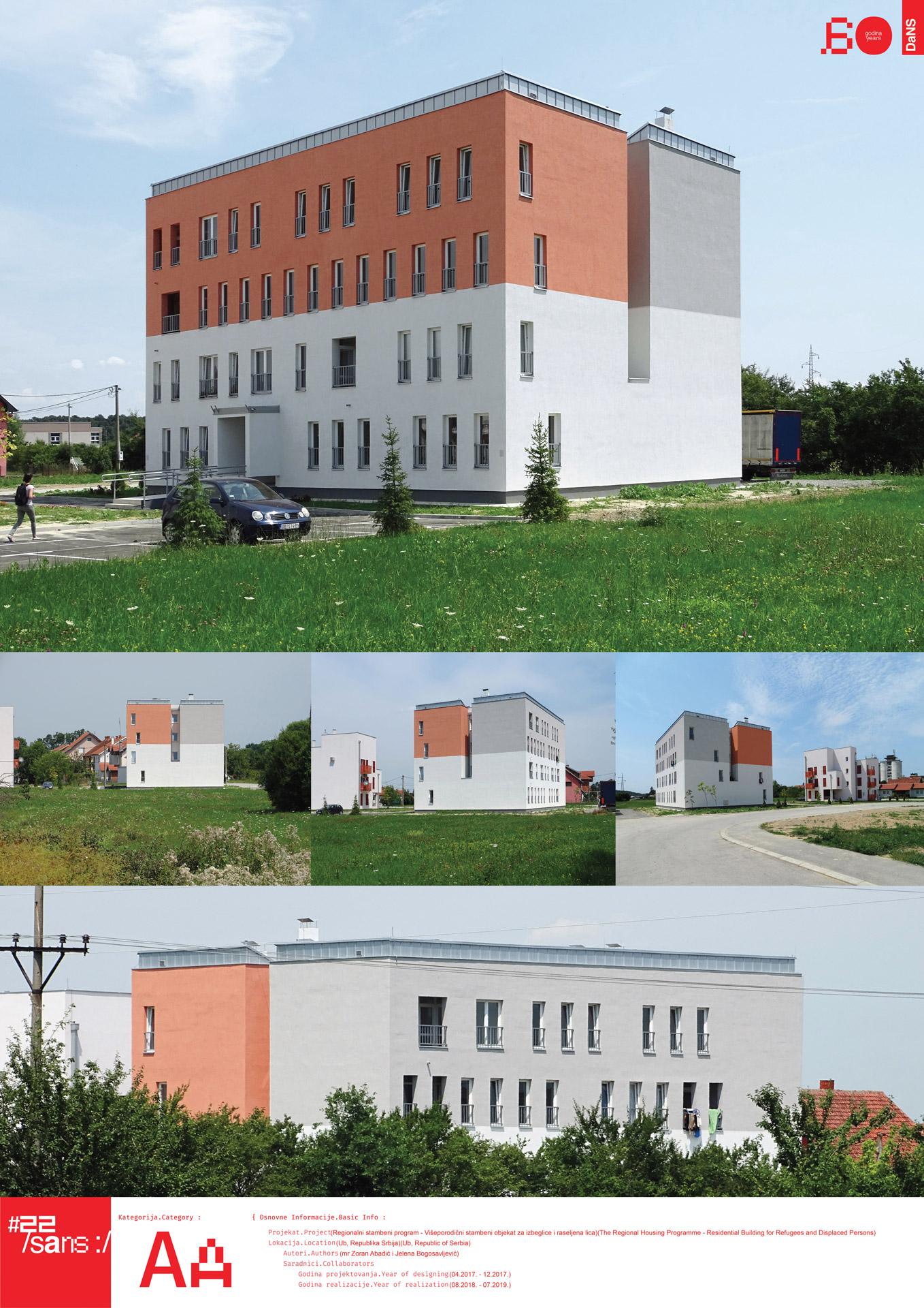 "<p class=""naslov-br"">aa11</p>Višeporodični stambeni objekat za izbeglice i raseljena lica // The Regional Housing Programme – Residental Building for Refugees and Displaced Persons"