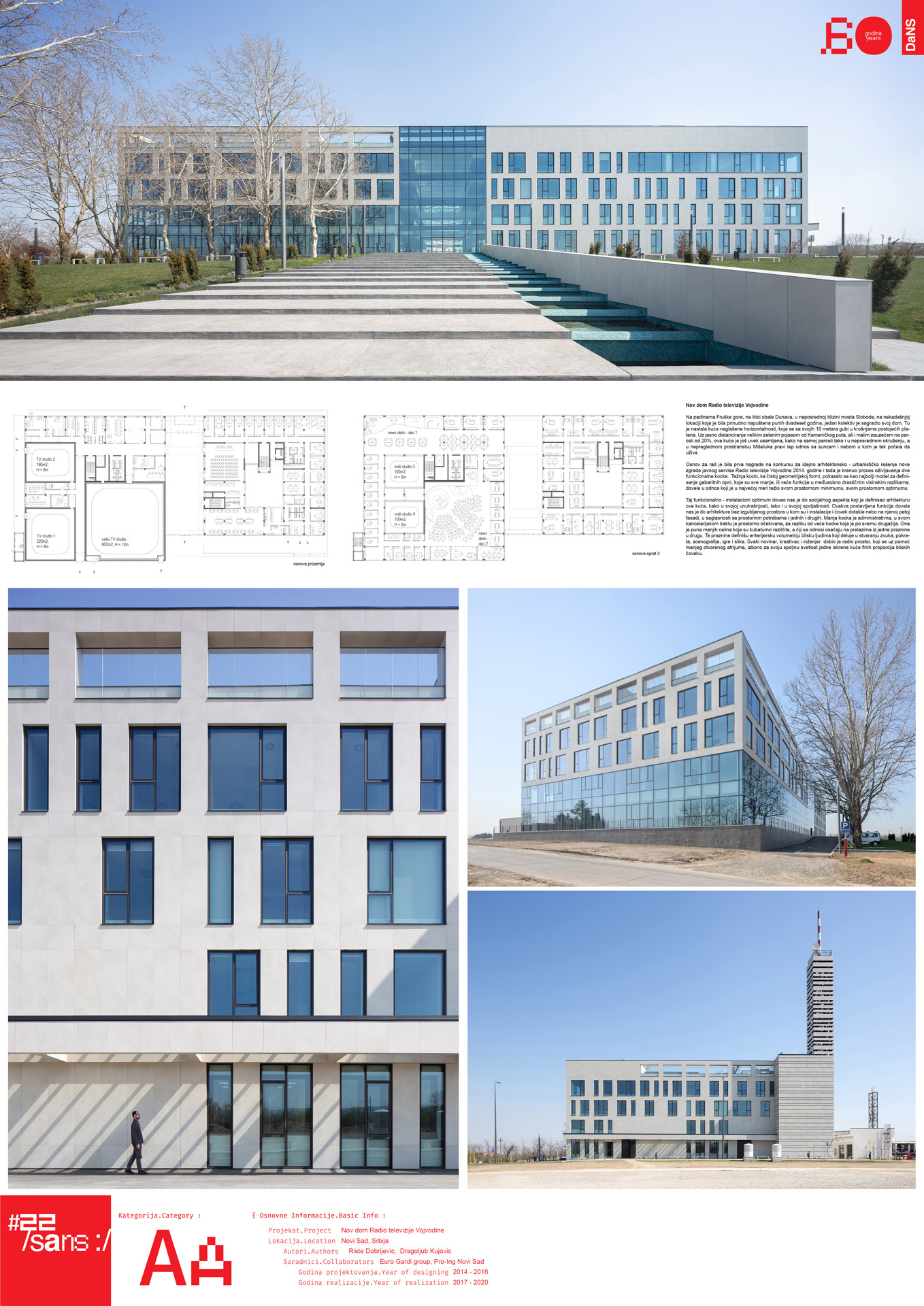 """<p class=""""naslov-br"""">aa16</p>Nov dom Radio televizije Vojvodine // New Home of the Vojvodina Radio Television"""