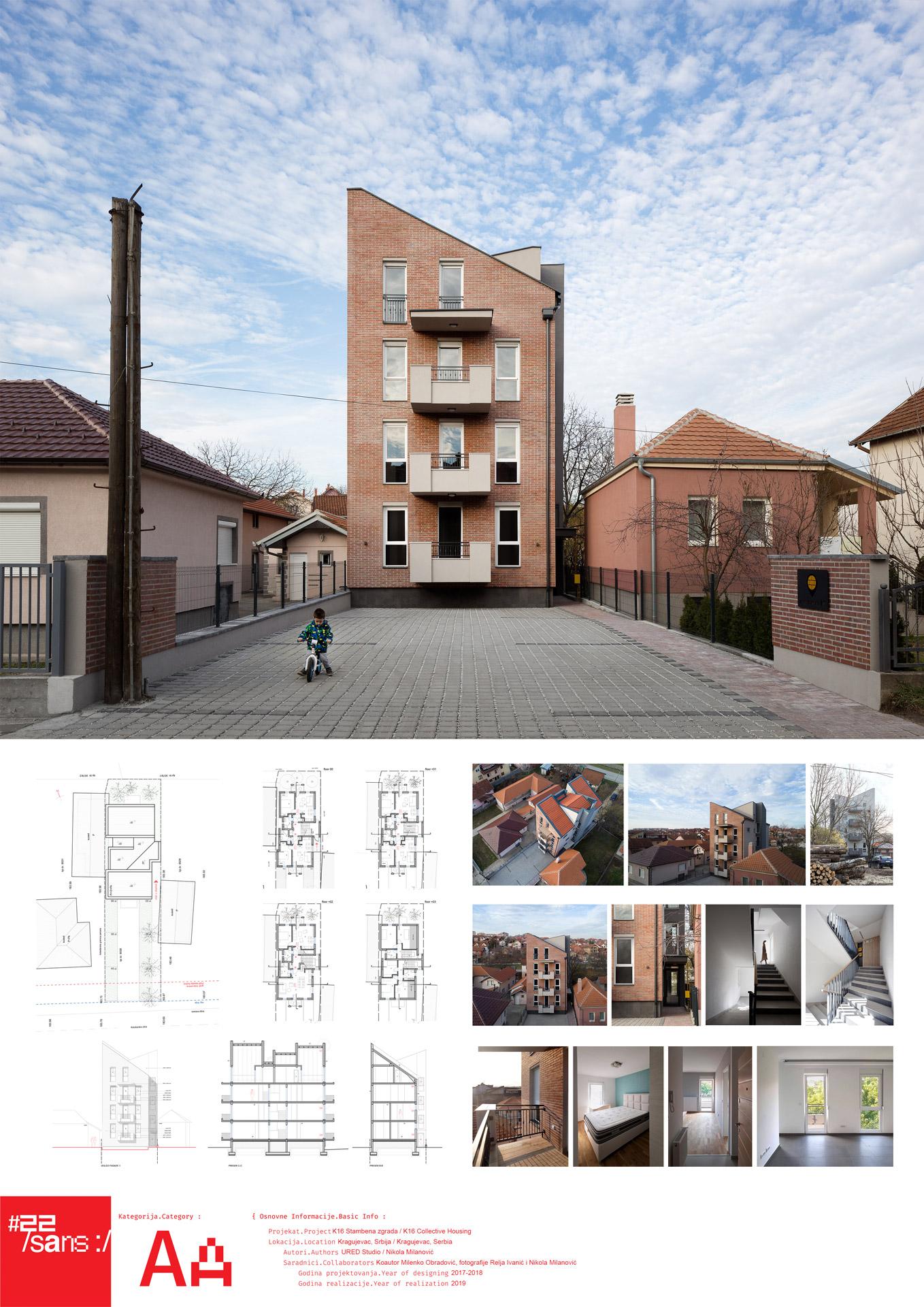 "<p class=""naslov-br"">aa41</p>K16 Kolektivno stanovanje // K16 Collective housing"