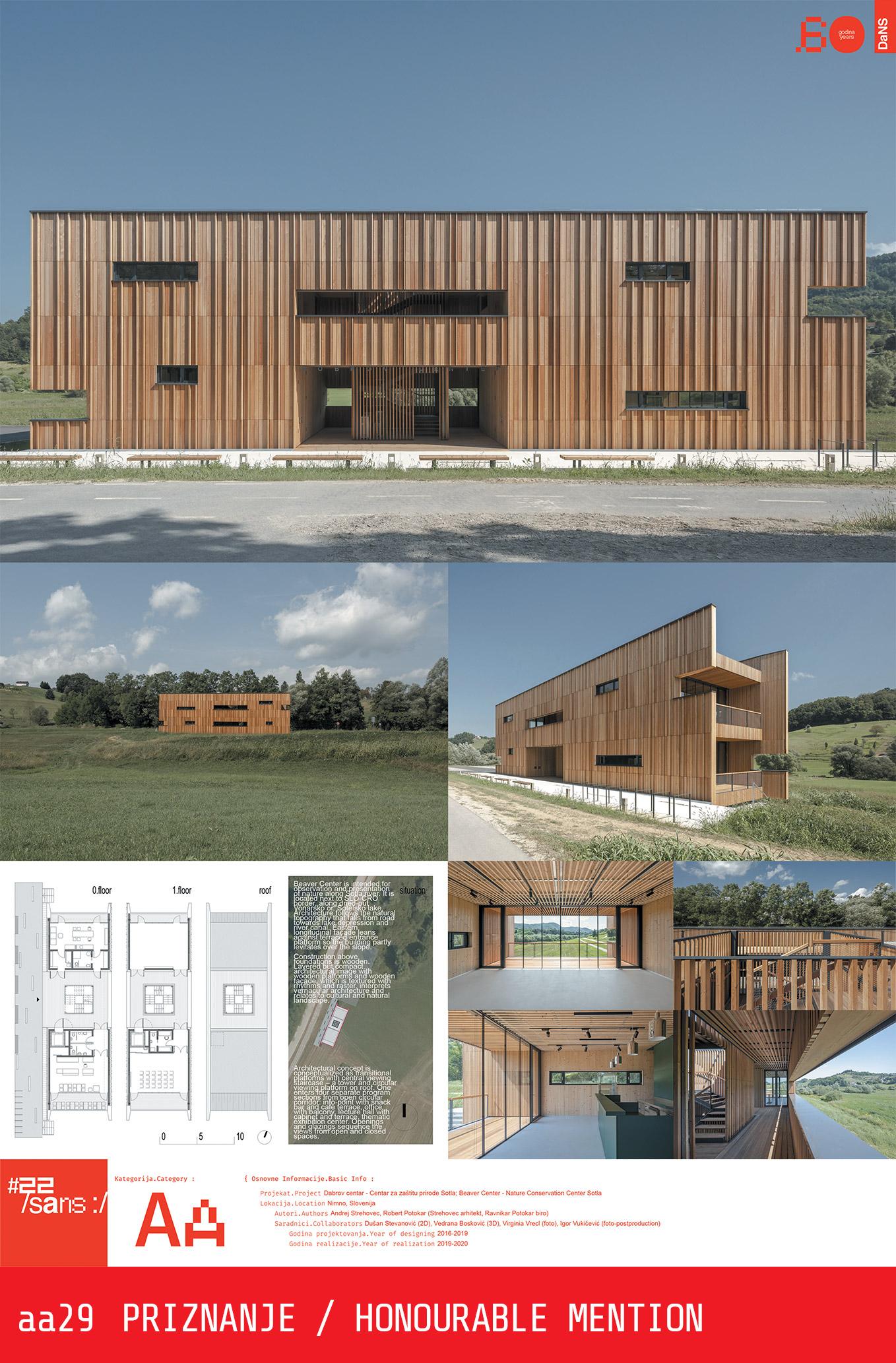 "<p class=""naslov-br"">aa29</p>Dabrov centar (Centar za zaštitu prirode Sotla) // Beaver Center (Nature Conservation Center Sotla)"