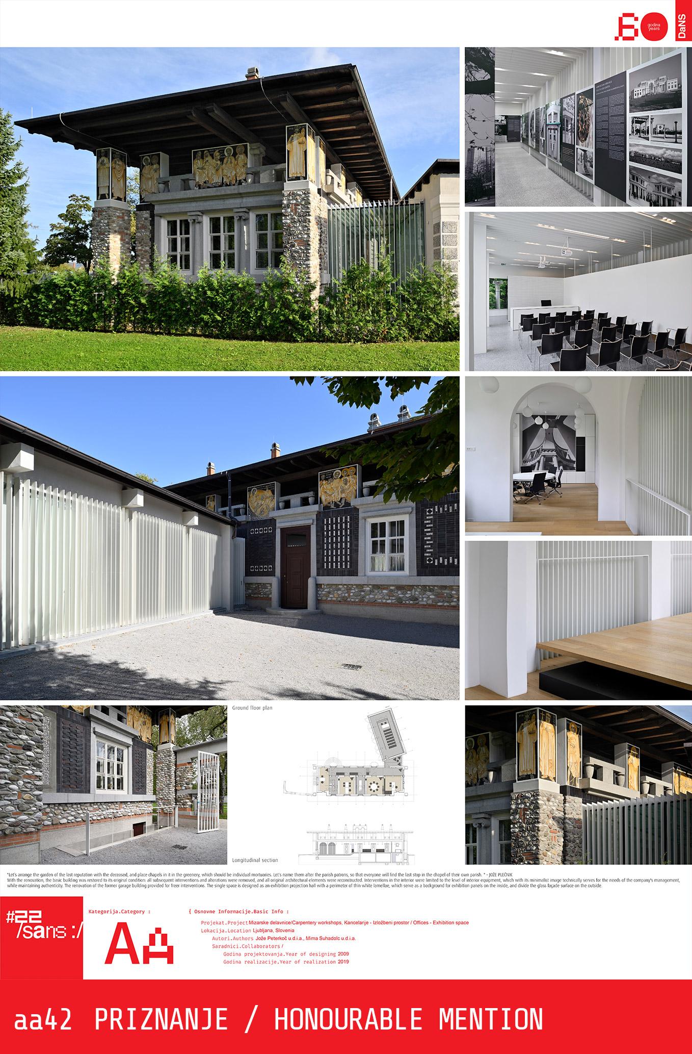 """<p class=""""naslov-br"""">aa42</p>Mizarske delavnice // Carpentry Workshops"""