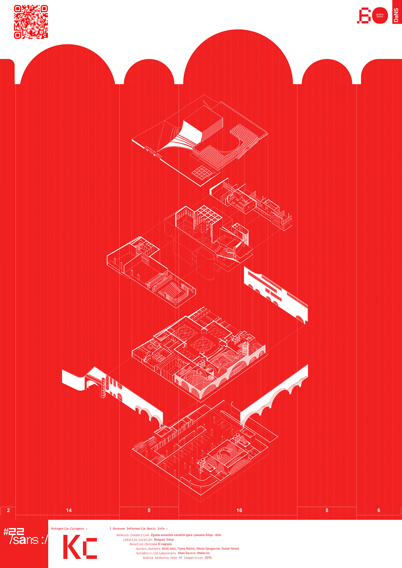 "<p class=""naslov-br"">kc07</p>Zgrada ansambla narodnih igara i pesama Srbije - Kolo ; Otvoreni javni konkurs - 3. nagrada // Kolo National Ensemble Building; Open Public Call - 3rd Prize"
