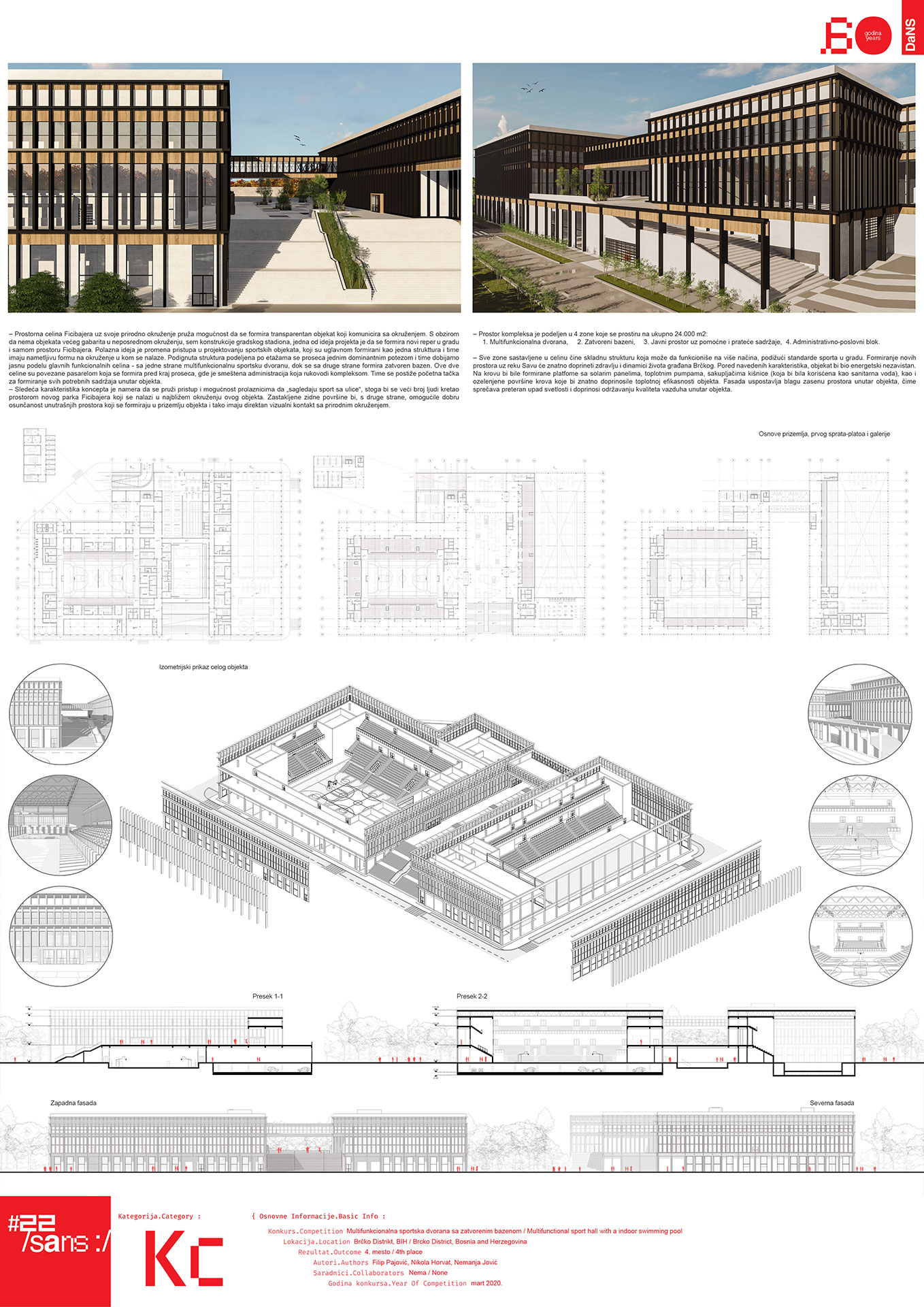 "<p class=""naslov-br"">kc24</p>Konkurs za ""Idejno rešenje Multifunkcionalne sportske dvorane i zatvorenih bazena"" // Competition for ""Conceptual Solution for the Multifunctional Hall and Indoor Pools"""