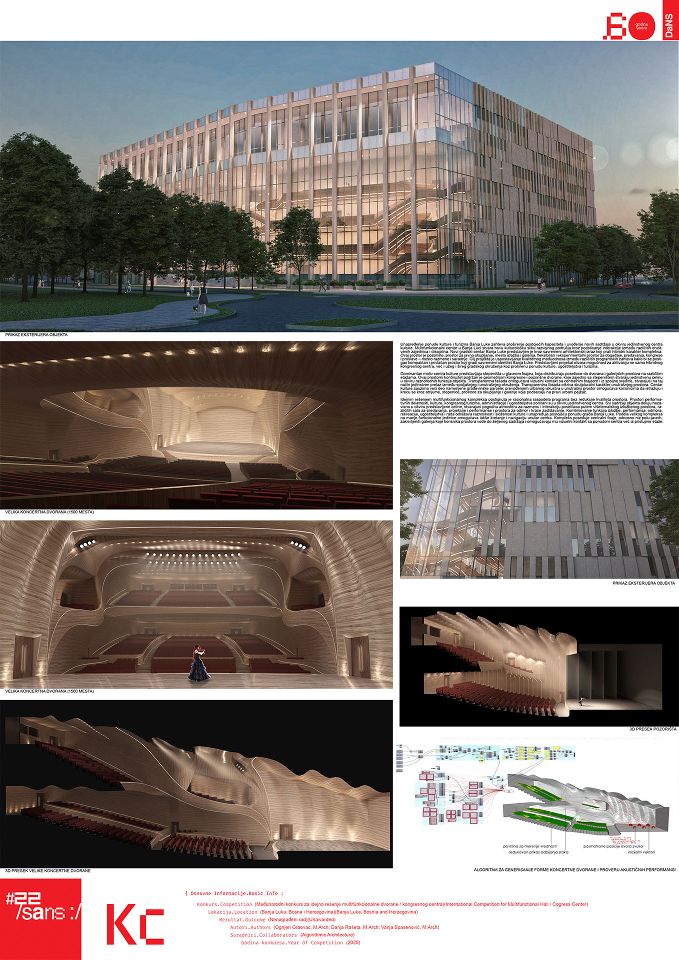 "<p class=""naslov-br"">kc30</p>Idejno rešenje multifunkcionalne dvorane / kongresnog centra u Banja Luci // Conceptual Solution for the Multifunctional Hall / Congress Center in Banja Luka"