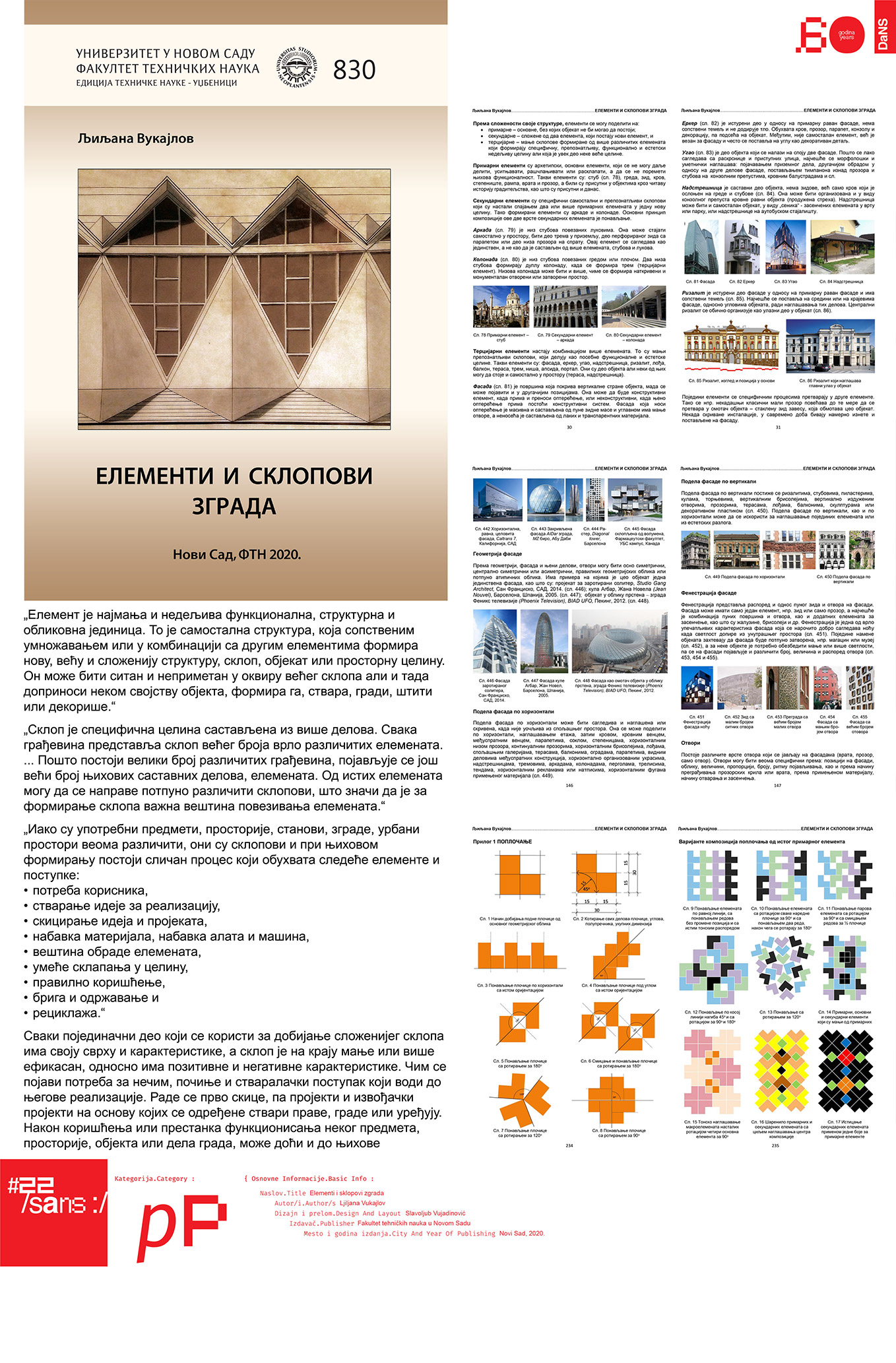 "<p class=""naslov-br"">pp01</p>Elementi i sklopovi zgrada // Building Elements and Constructions"