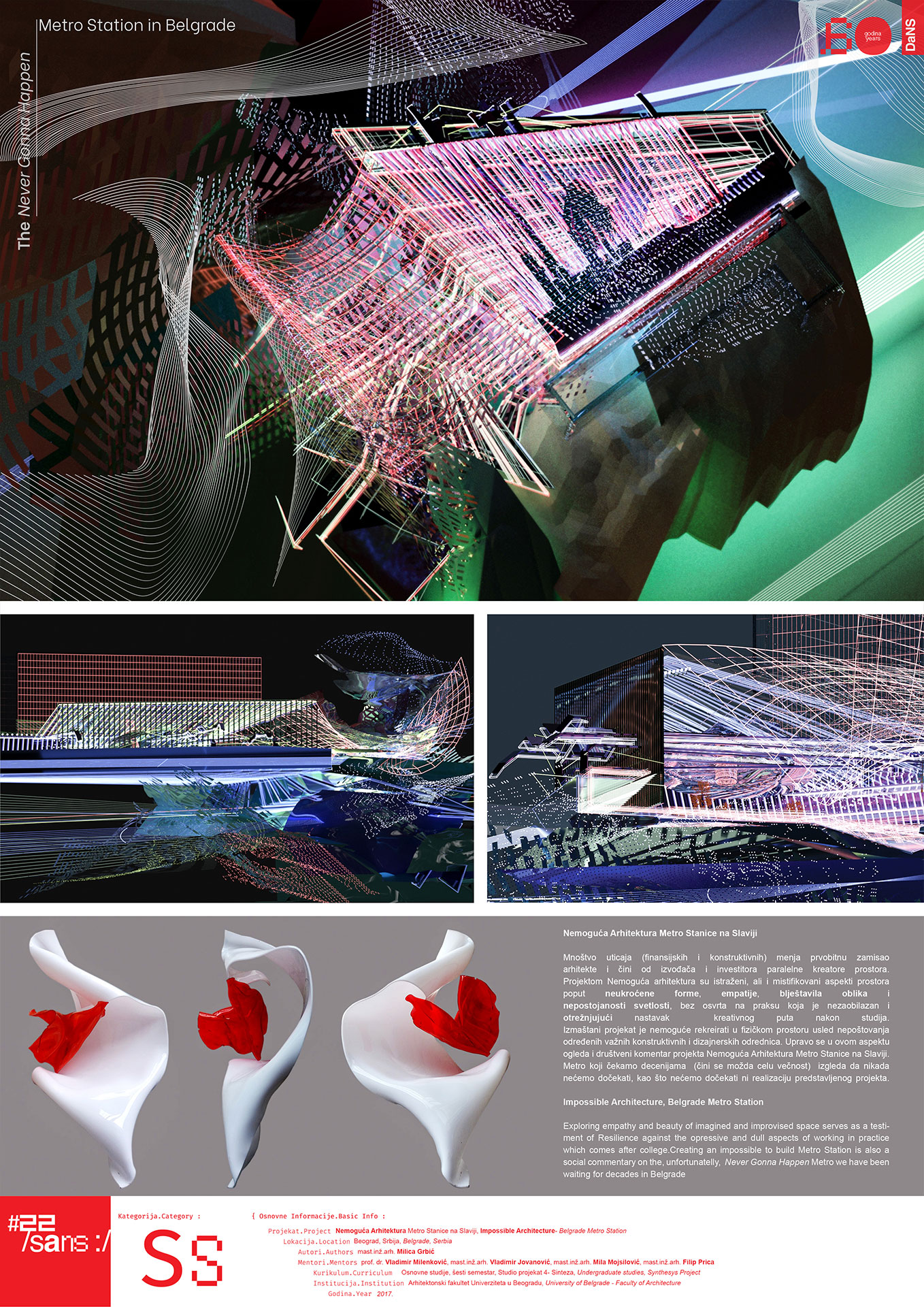 "<p class=""naslov-br"">ss08</p>Nemoguća Arhitektura: Metro Stanica na Slaviji // The Impossible Architecture: Slavija Metro Station"